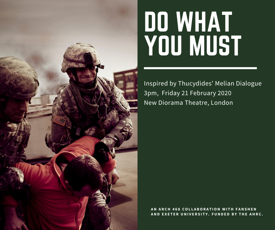 Do What You Must Facebook header